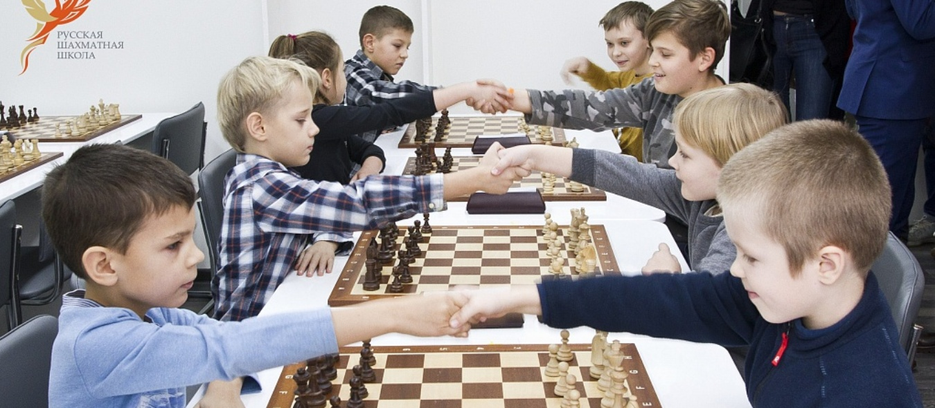 Отделение шахмат